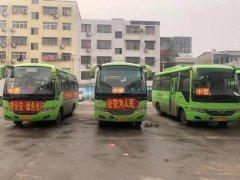 好消息!禹州到中营城乡公交线路运营!路线、班次发布