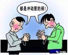 禹州四年轻人医院门口抢劫两部手机被抓