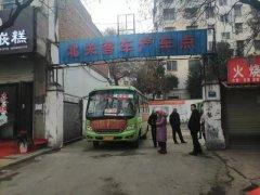 禹州至逍遥观的客车突然改变运行路线是咋回事?