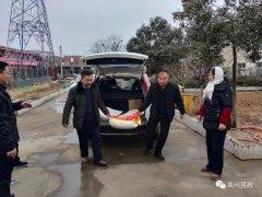 禹州市民政局组织开展春节前困难群众慰问系列活动