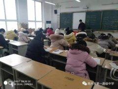 禹州一高青年教师与学生同考期末统考