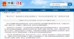 【重磅】禹州市沙陀湖调蓄工程取得重大进展!已完成.....
