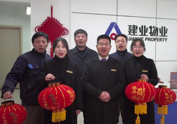 禹州建业桂园恭祝禹州人民2020年新春快乐!【视频】