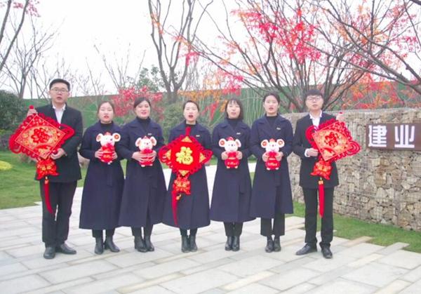 禹州建业大城小院恭祝禹州人民2020年新春快乐!【视频】