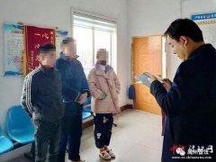 禹州市司法局:扎实做好春节前社区矫正安全稳定工作