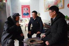 禹州市人民检察院开展看望慰问退休老干部活动