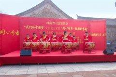 """1月17日上午数百名书法家在禹州神垕古镇写对联、送""""福"""""""