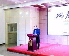 禹州教师进修学校举办2019年精神文明创建工作总结会议
