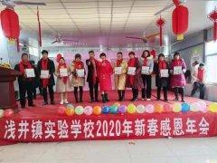 刚放假!禹州市浅井镇这所学校就发生让人激情澎湃的一幕!
