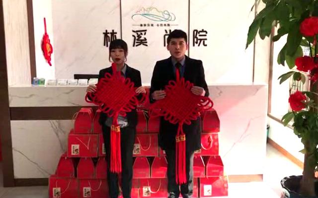 禹州林溪尚院恭祝禹州人民2020年新春快乐!【视频】