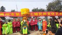 腊月二十三禹州七娘民间文化艺术节如期举行