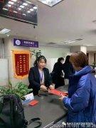 禹州市不动产登记交易中心积极应对春节前后办证高峰