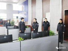局长俎军民、政委王辉看望慰问基层单位民警