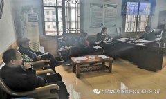 万里禹州分公司启动新型冠状病毒感染的肺炎疫情防控工作预案