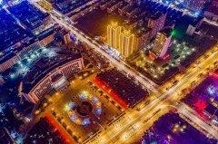 禹州夜色 流光溢彩——禹州市摄影家协会会员作品赏析