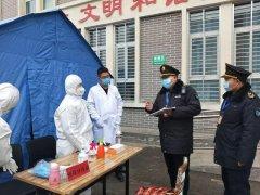 禹州卫生计生监督:护卫健康、职责所在、齐心协力抗疫情