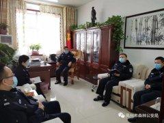 禹州市森林公安局:疫情防控,我们在行动!