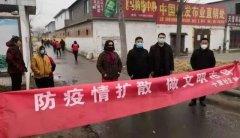 看看这些,你就知道禹州人民群众的力量了!