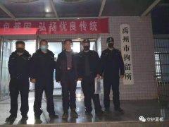 【气人事】禹州一男子辱骂110接警员被拘十日