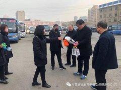 万里禹州分公司从严管理 进一步加强疫情防控工作