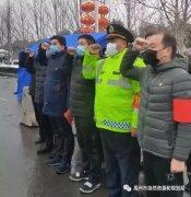 禹州市自然资源和规划局党员奔赴疫情防控第一线