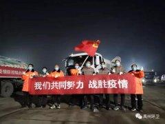 禹州环卫:做疫情防控战线的平凡英雄