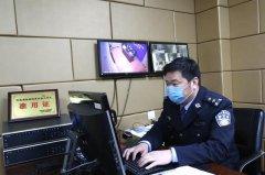 禹州市人民检察院充分利用信息化平台 规范疫情防控期间刑事案件办理工作
