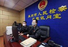 疫情期间转思路,禹州市人民检察院防疫办案两手抓