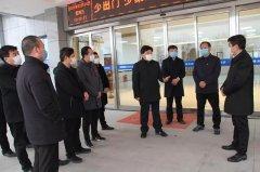 禹州市长范晓东调研我市企业复工复产和疫情防控工作开展情况