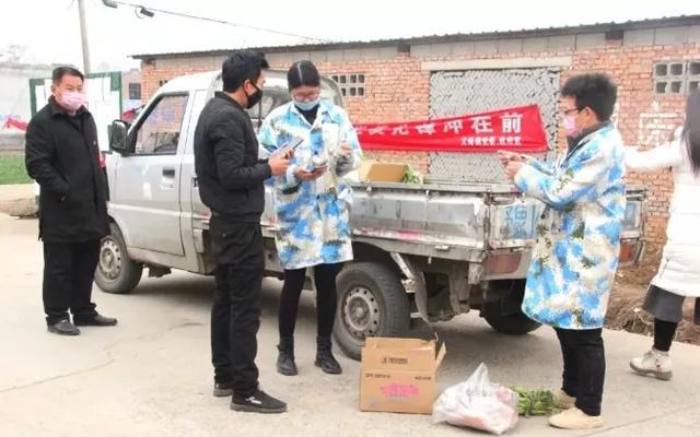 """禹州文殊镇坡街村防控疫情出实招 支部书记变身""""采购员"""""""