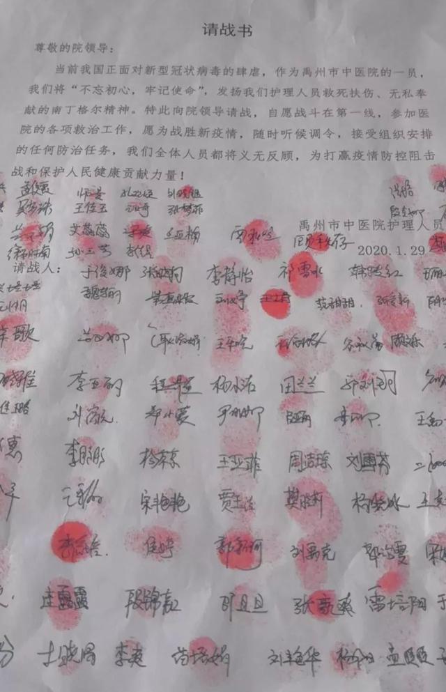 热血出征!禹州市中医院孟媛媛、苗培娟支援湖北医疗队!