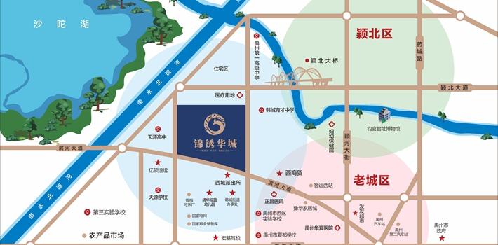 禹州锦绣华城效果图