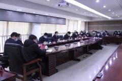 禹州市组织收听收看许昌市企业复工复产视频调度会议