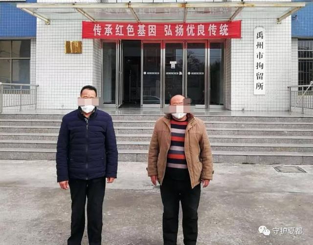 禹州两男子酒后在疫情防控执勤点闹事被拘