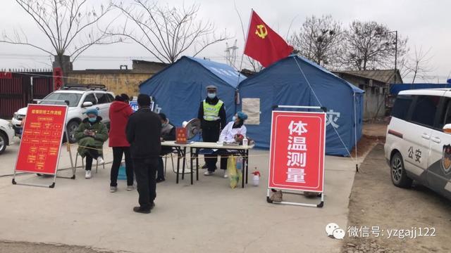 """疫情为令 逆向而行,战斗在""""疫情""""一线的禹州交警"""