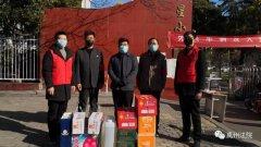 禹州市法院慰问疫情防控执勤人员