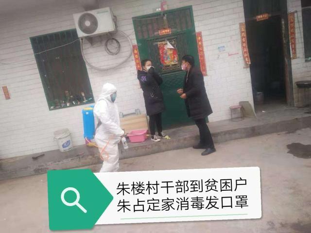 """禹州市:""""一联三问""""践初心 倾情帮扶解民忧"""