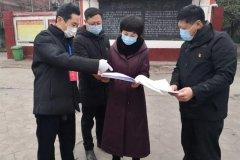 禹州市纪委:精准监督在一线 助推捐赠款物监管落到实处