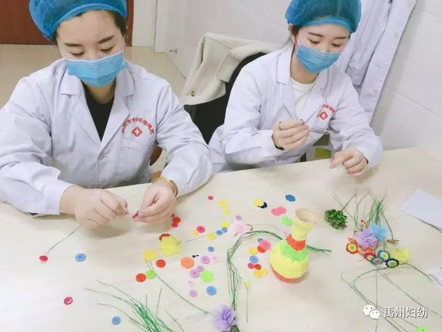 禹州市妇幼保健院第三批抗疫将士驰援禹州市人民医院