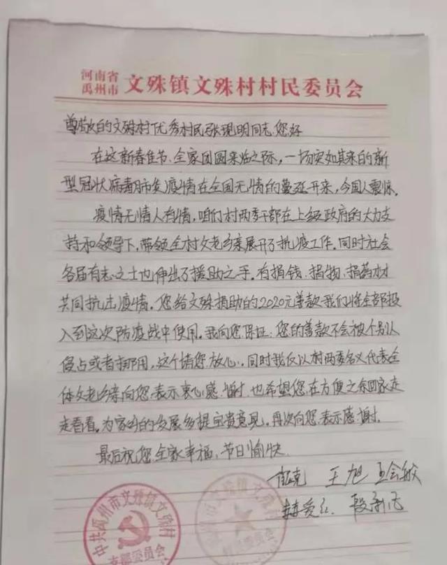 """一位禹州纪检监察""""老兵""""的拳拳赤子心"""