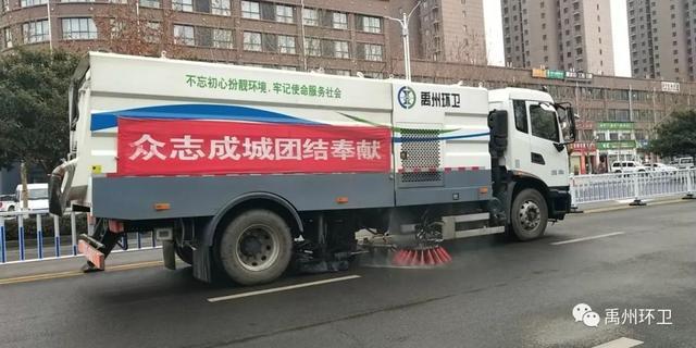 """禹州环卫:打好""""三张牌"""" 为市民构筑健康防线"""