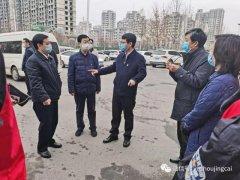 王自合调研禹州市疫情防控和融媒体中心建设