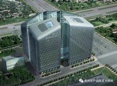中农投城・禹州农产品批发大市场