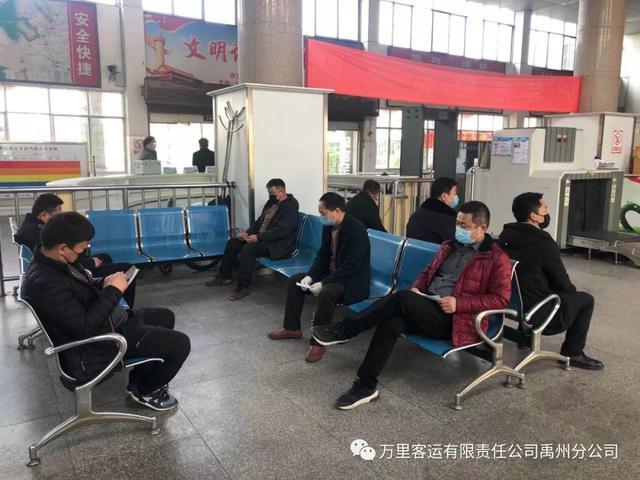万里禹州汽车站举办防控新型肺炎应急演练