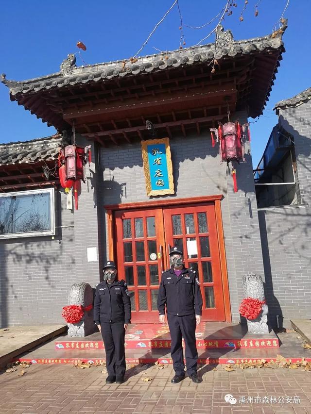 疫情防控,禹州市森林公安局直属派出所在行动!