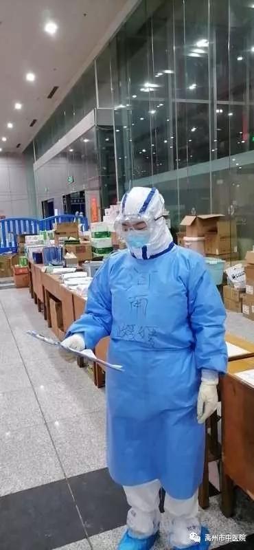 """禹州市中医院孟媛媛、苗培娟首次上岗""""方舱医院""""!"""