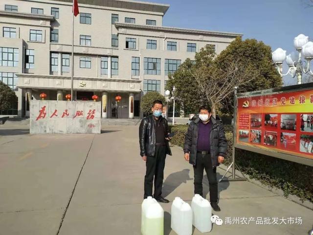 禹州农批丨 抗击疫情,我们在行动!