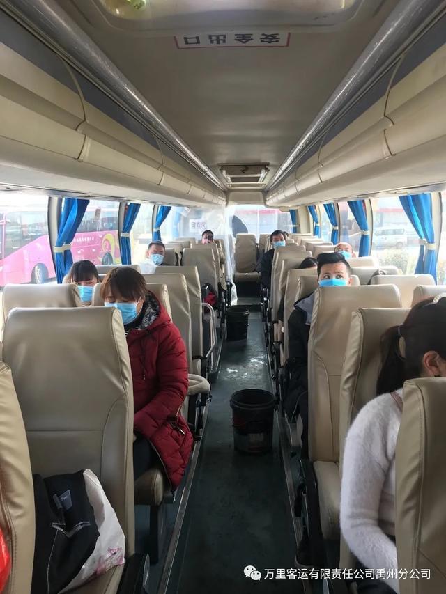 """万里客运禹州分公司""""点到点""""定制包车为复工人员一站式服务"""