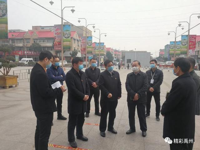 禹州市委书记王宏武调研社区商场