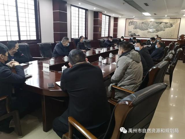 禹州市自然资源和规划局研究部署自然资源执法监管工作